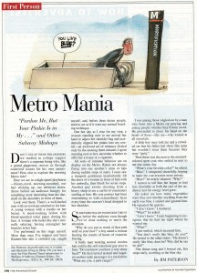 Essay (odd metro moment) for DC's Washingtonian Magazine